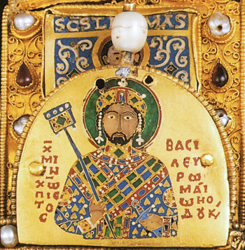 Byzantine Art in Germany